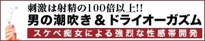横浜M性感|横浜痴女性感フェチ倶楽部